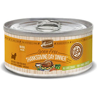 Merrick Classic Thanksgiving Day Dinner Small Breed Grain Free Dog Food, 3.2oz, 24 Pack