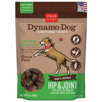 Cloud Star Dynamo Dog Hip and Joint Functional Treat, Chicken, 5oz