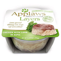 Applaws Chicken with Lamb Layers 12 Pack of 2.47oz Peel & Serve Cat Meals