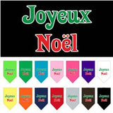 Mirage - Joyeux Noel Christmas Dog Bandanas