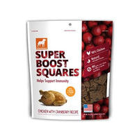Dogswell - Super Boost Squares Dog Treats - Chicken With Cranberry