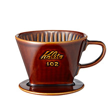 Load image into Gallery viewer, Kalita 102 Ceramic Cone (Brown)