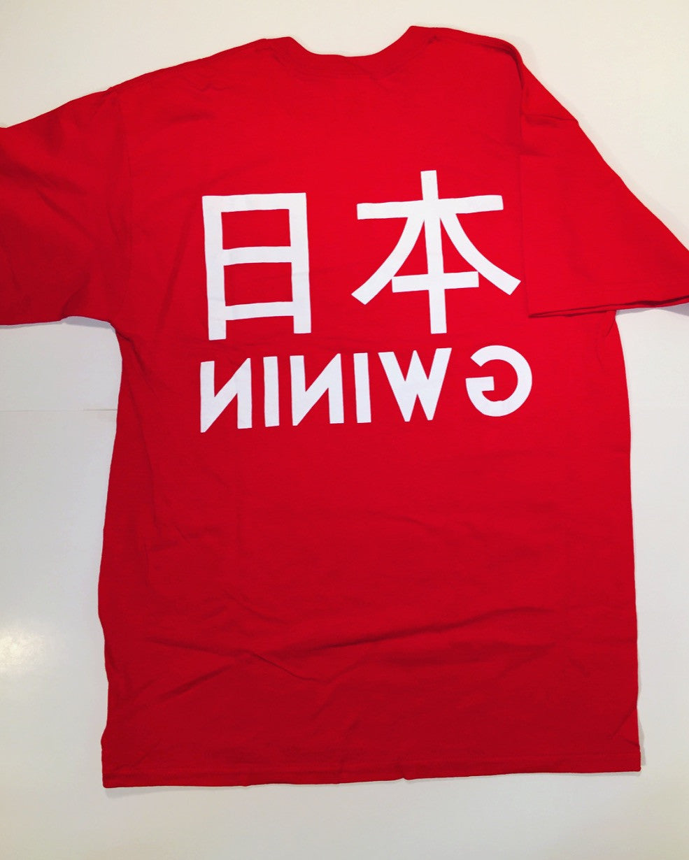 Red GWININ World Wide T-Shirt