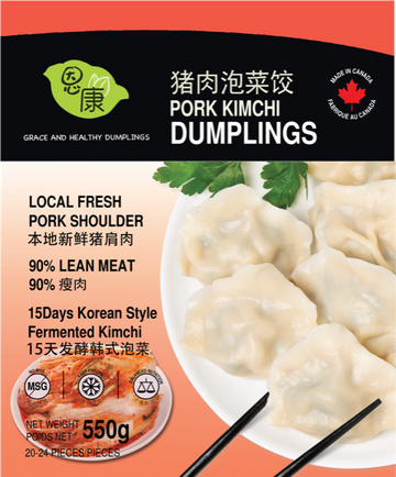 Grace & Healthy Pork Kimchi Dumplings - 550g x 2 packs