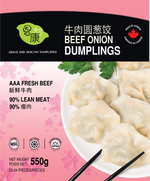 Grace and Healthy Dumplings® Beef Onion Dumplings - 2 Packs