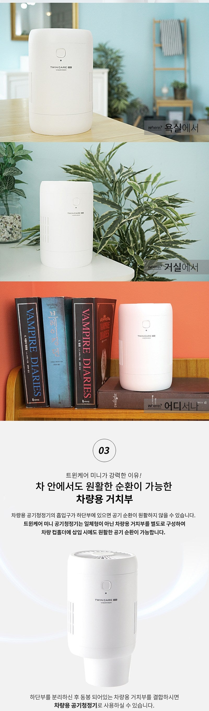 Twincare Air Purifier - Mini