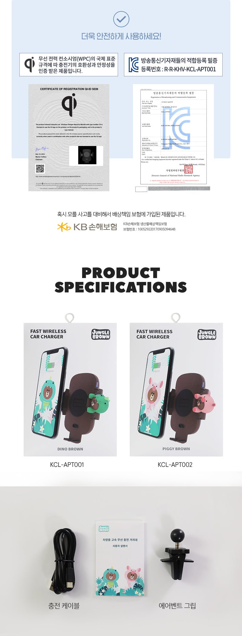 [LINE FRIENDS] Fast Wireless Car Charger