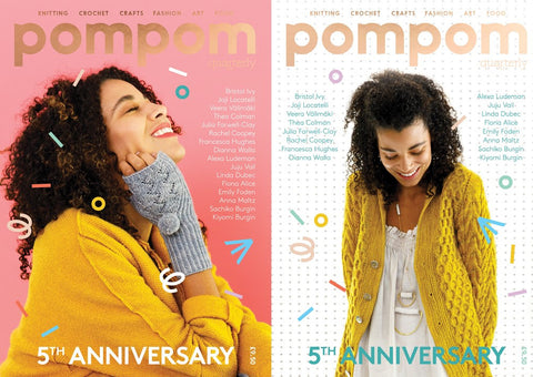 Pom Pom Quarterly, Summer 2017 Issue 21