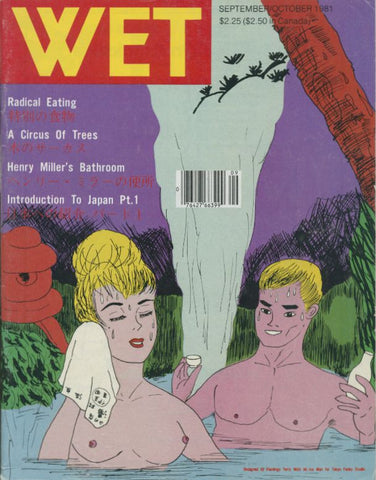 WET MAGAZINE (SEPT-OCT 1981)