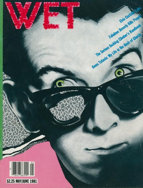 WET MAGAZINE (MAY-JUNE 1981)