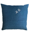 Blue Stripe Strip Weaving Pillow