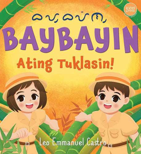 Baybayin, Ating Tuklasin! by Leo Emmanuel Castro - Roots Collective PH