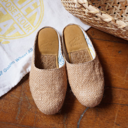 The Suklang Malayon House Slippers