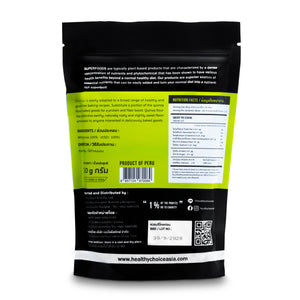 Quinoa Flour (350g) - Roots Collective PH