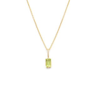Coveted Peridot Pendant - 14k Solid Gold