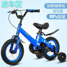 Load image into Gallery viewer, Children's Bicycles 2-3-4-5-6-7-8-9-10 Years Old Boys And Girls Bike 18 Inch Bicycle
