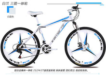 Load image into Gallery viewer, 24/26 inch 27 speed top version mountain djustable front fork bike bicycle speed off-road racing shock absorption student bicycl
