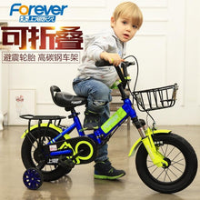 Load image into Gallery viewer, Permanent Children's Bicycle Girls'bicycle Babies' Bicycle 2-4 Years Old Boys'bicycle Folding 3
