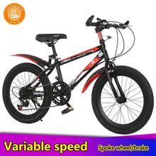 Load image into Gallery viewer, 20-inch Aluminum Alloy Bike Unisex Mini Bike Can Choose