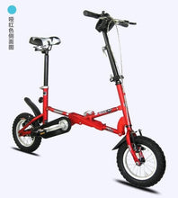 Load image into Gallery viewer, 12 inch mini folding bicycle telescopic mini bicycle one second folding portable bicycle