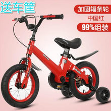 Load image into Gallery viewer, Children's Bicycle 2-3-4-5-6-7-8-9-10 Years Old Boys And Girls'bicycle 14 Inch Bicycle