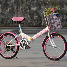 Load image into Gallery viewer, Fold Bike High Quality Carbon Steel Material 20 Inch Wheel Material Cycling Equipment Manufacturer