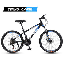 Load image into Gallery viewer, Mondshi24 inch mountain bike 24 speed disc brake damping front fork