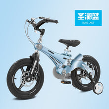 Load image into Gallery viewer, Children's Bicycles 2-11 Years Old 12/ 14/ 16 Inch Children's Bicycles Magnesium Alloy Double Disc Brake Bike for Boys and Girls