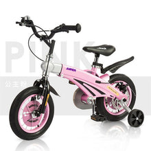 Load image into Gallery viewer, New Brand Children's Bicycle 12/14/16 inch Wheel Magnesium alloy frame SAFETY disc brake 2/4/6 years old Children buggy bike