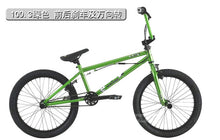 Load image into Gallery viewer, HARO BMX LEUCADIA DLX 100.1 20-inch performance bike