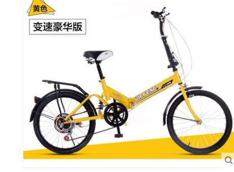k1 2019 New 20-inch folding bicycle for adults Ultra-light-speed portable children bicycle for boys and girls