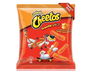 Cheetos Cheese, 205g