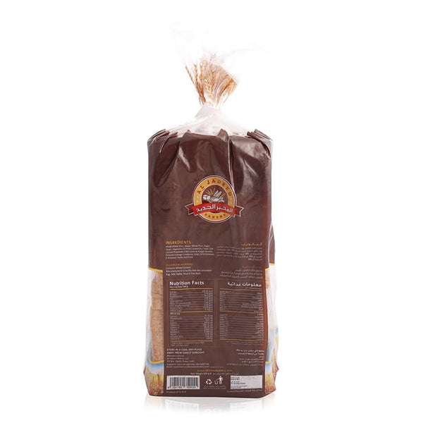 Al Jadeed Brown Bread Large - 550 g