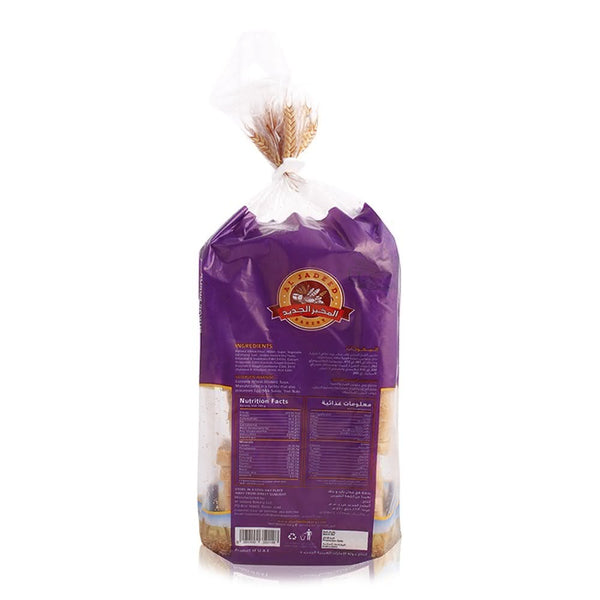 Al Jadeed White Large Bread - 500g