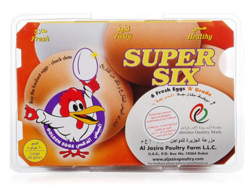 Al Jazira Super Six Eggs - 6 Pieces