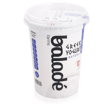 Balade Low Fat Greek Yogurt - 450 g