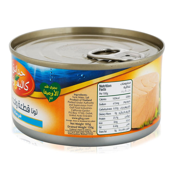 California Garden Light Solid Tuna in Water And Salt, 185 g