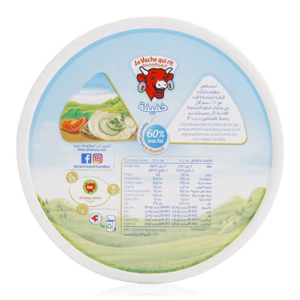 La Vache Qui Rit Light Spreadable Processed Cheese - 240 g