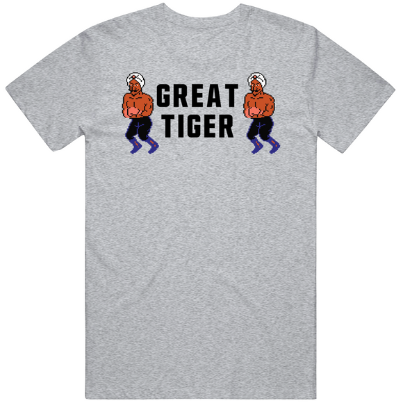 Great Tiger Stare Down Punchout Retro Video Game Boxing T Shirt