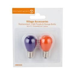 Replace 3V Purple & Orange Bulb