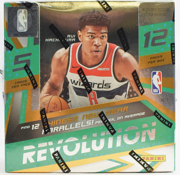 2019/20 Panini Revolution Basketball Chinese New Year Personal Box