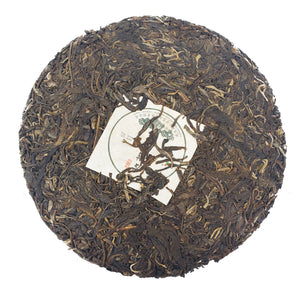 2012 Spring Old Tree Sheng Pu-Erh