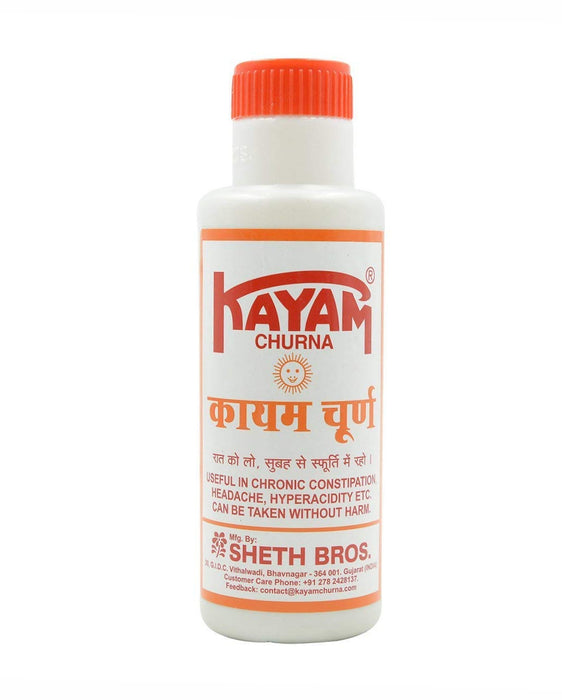 Kayam Churna 100gm - Spice Divine