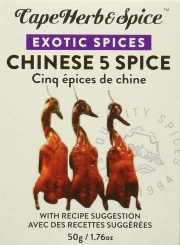Chinese Five Spice 50g