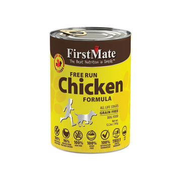 Chicken Dog Food Canned 354g