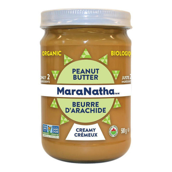 Maranatha Peanut Butter Smooth with Salt Organic 500g 500g
