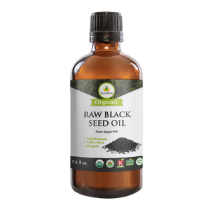 Organic Black Cumin Seed Oil - (225ml)