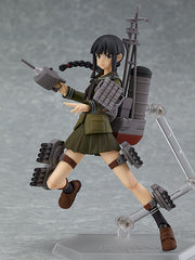 Max Factory Figma Kancolle Kitakami Action Figure - Toyz in the Box