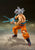 "**Pre Order**S.H. Figuarts Son Goku -Ultra Instinct- ""Dragon Ball Super"" Action Figure - Toyz in the Box"