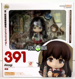 Good Smile Company Kantai Collection Akagi Nendoroid Action Figure - Toyz in the Box